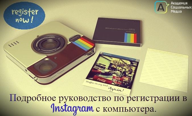 социальных сетей для iOS-фотографов - ПростоMAC