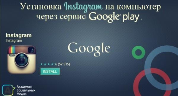 ВКонтакте - скачать бесплатно ВКонтакте 4410