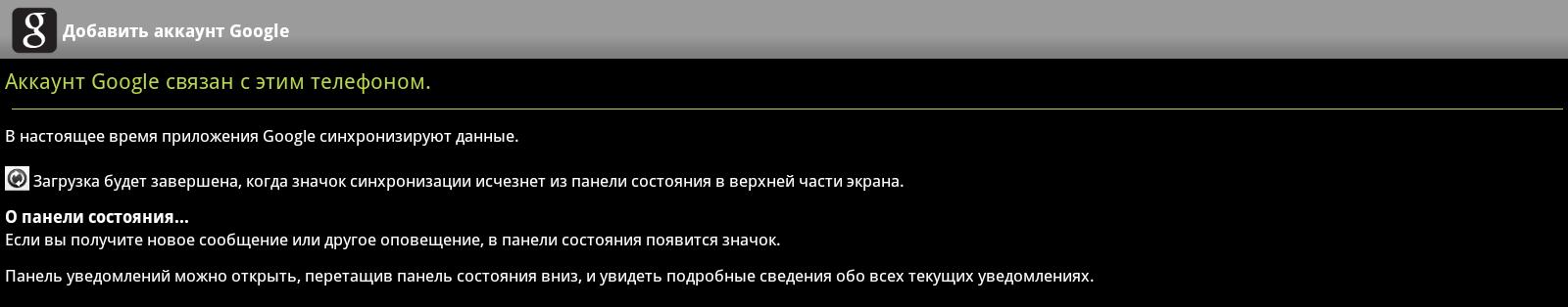 регистрация в Инстаграм через компьютер