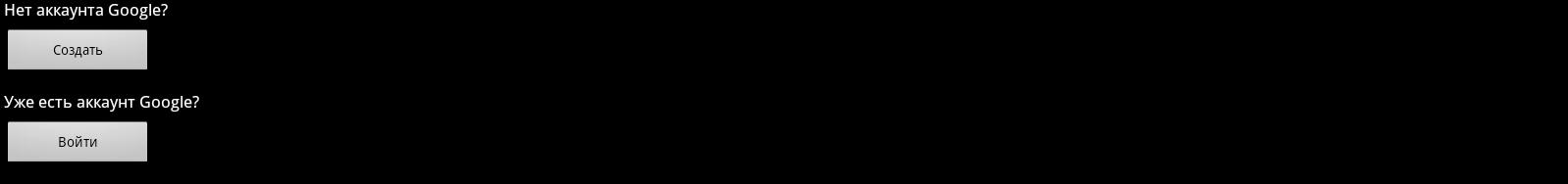 регистрация в instagram через компьютер