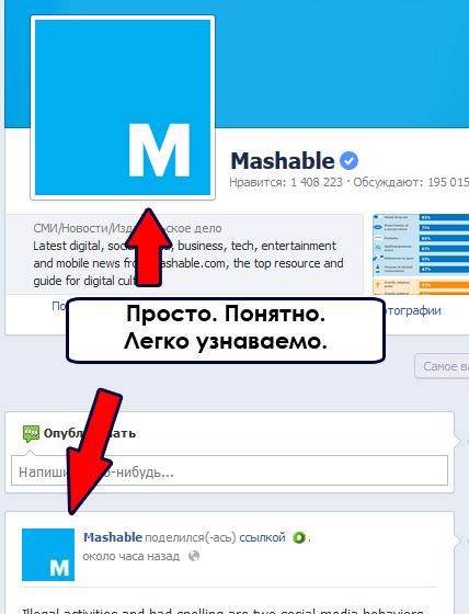 facebook аватар