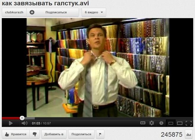 Пример обучающего видео