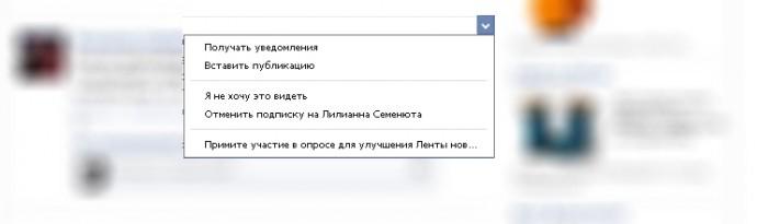 Скриншот 4 - Опрос Facebook
