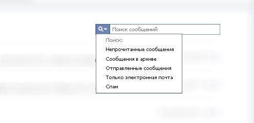 Скриншот3: Сортировка писем