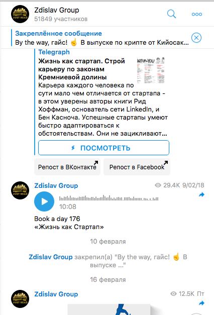 Что публиковать в канале Telegram