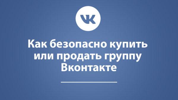 Смотрим скрытые фотографии в ВКонтакте (5 фото)