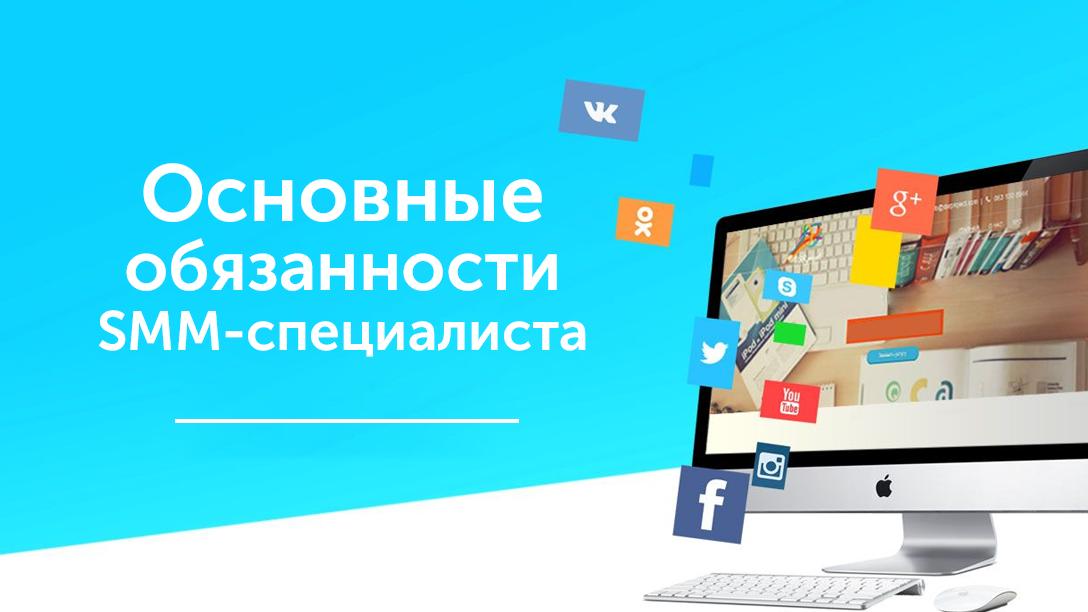 Как создать социальную сеть - Новичку