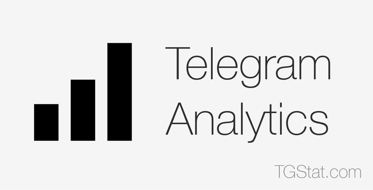 как купить рекламу в телеграм и не ошибиться с выбором