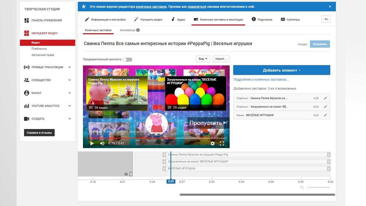 Как увеличить количество просмотров видео в инстаграмме