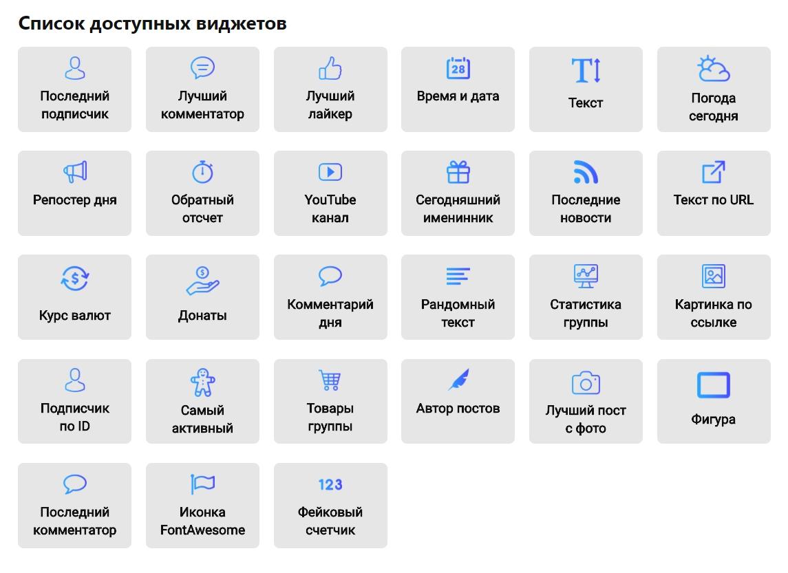 Динамическая обложка Вконтакте