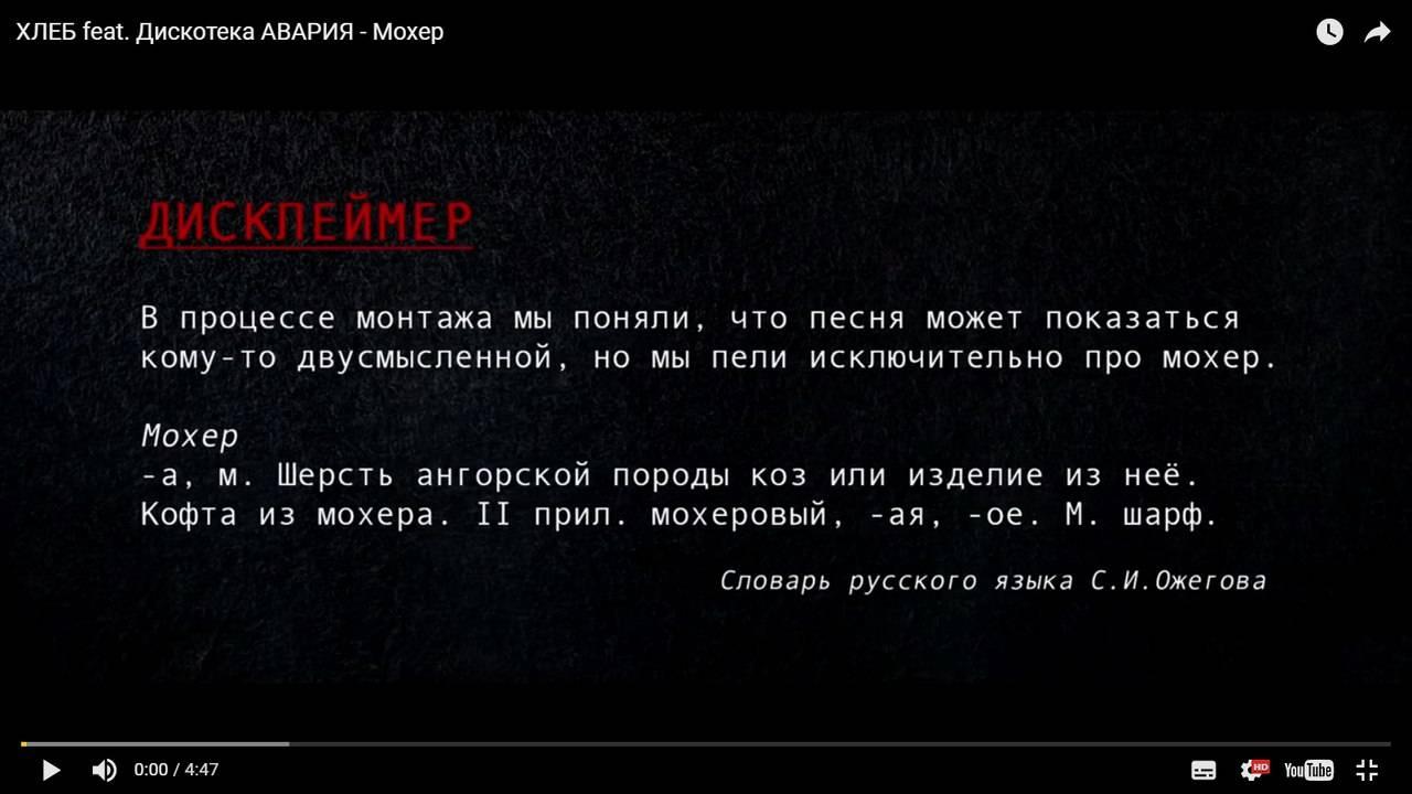 блокировка youtube