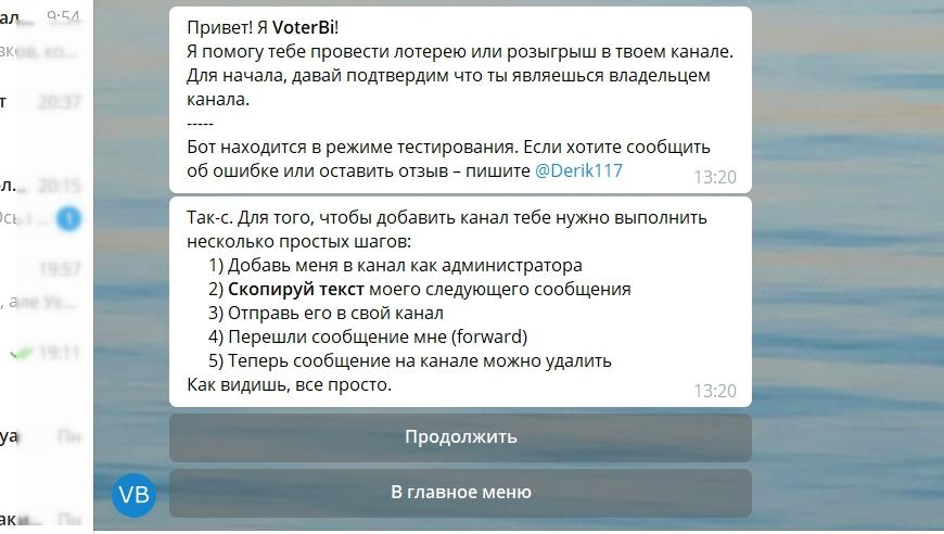 конкурс Телеграм