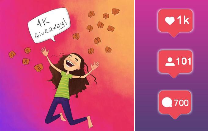 giveaway в инстаграм