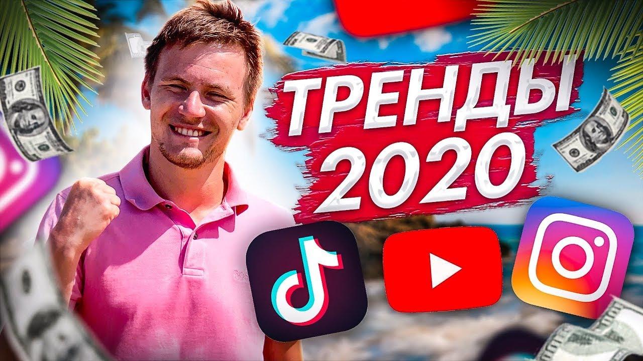 обложка на видео